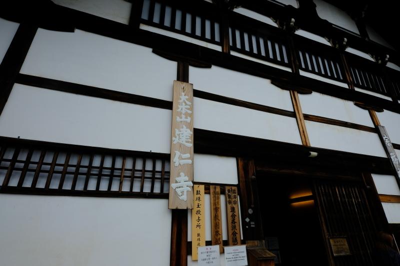京都の旅 \'19 その2_e0000910_09115037.jpg