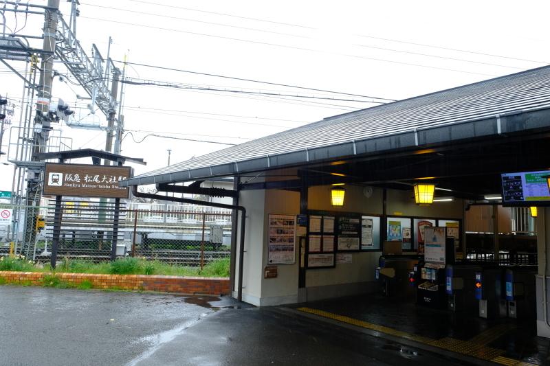 京都の旅 \'19 その2_e0000910_09400481.jpg