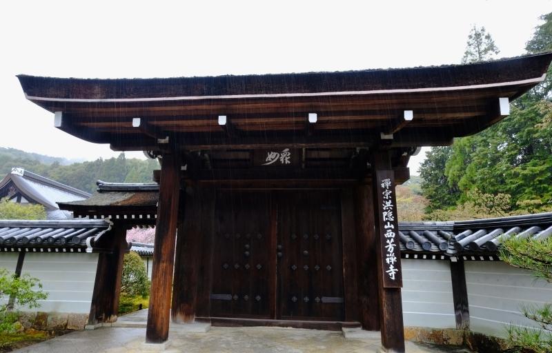 京都の旅 \'19 その2_e0000910_09430898.jpg