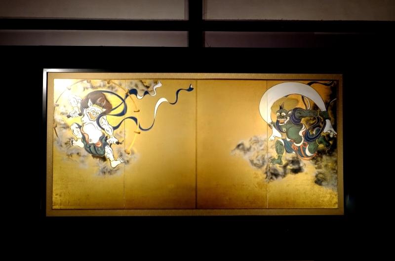 京都の旅 \'19 その2_e0000910_13511029.jpg