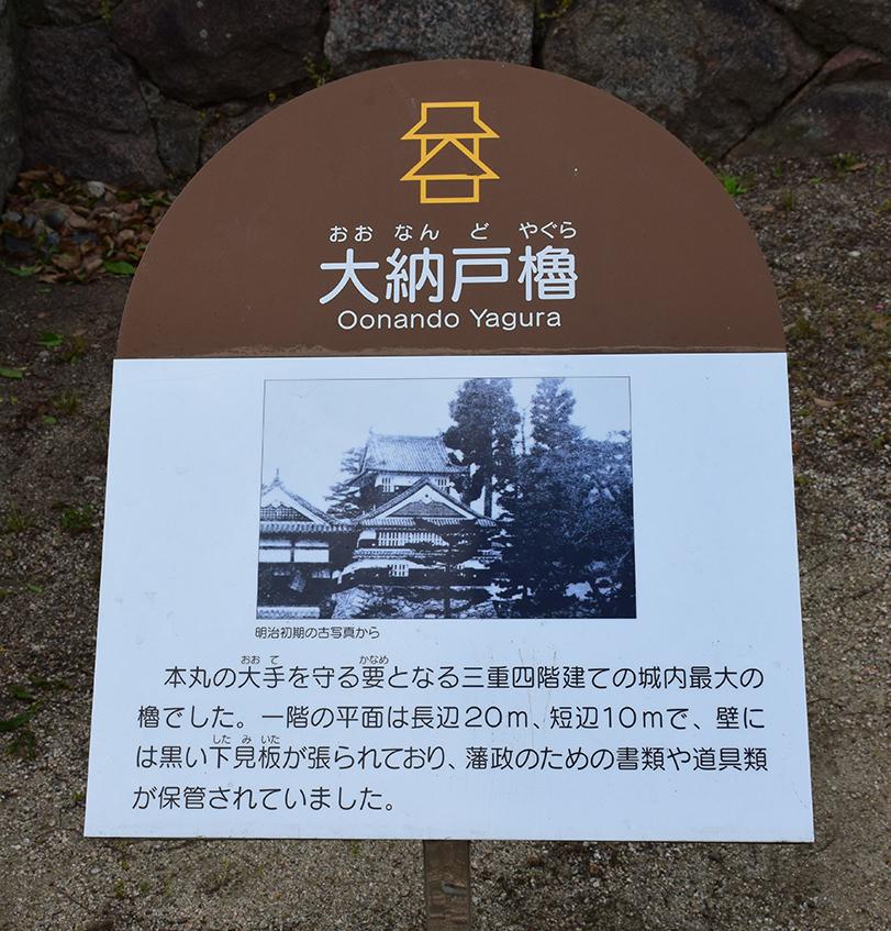 漆黒の烏城、備前岡山城を歩く。 その3「本丸中の段」_e0158128_18370305.jpg