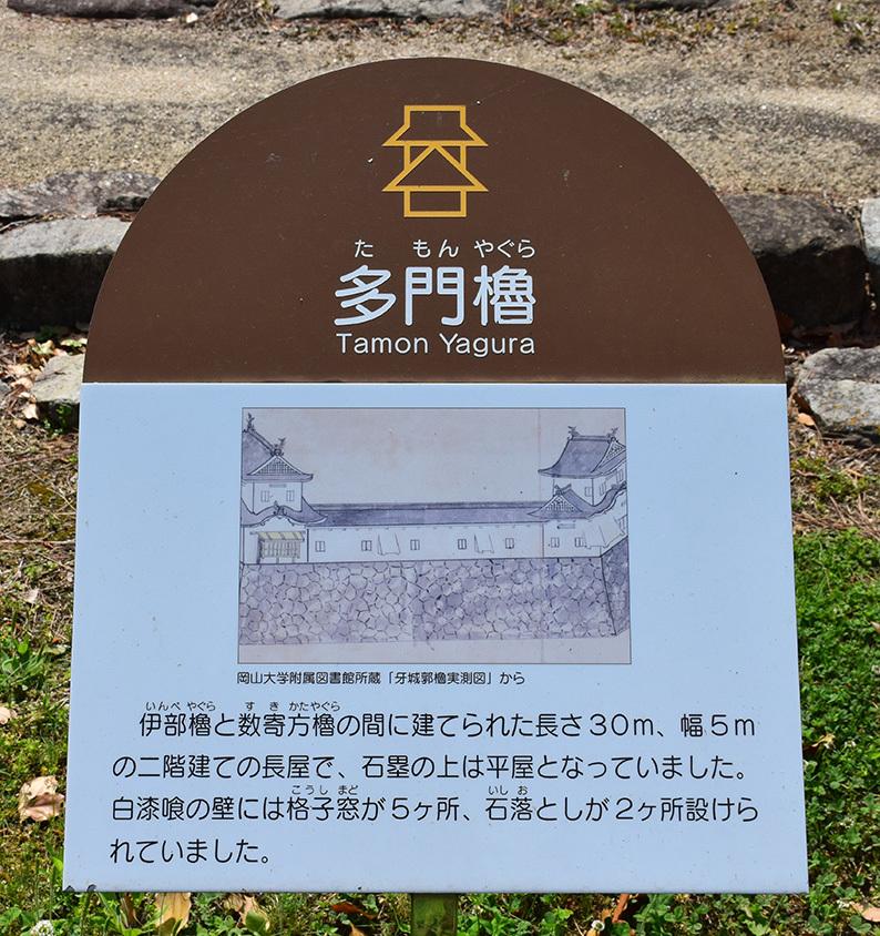 漆黒の烏城、備前岡山城を歩く。 その3「本丸中の段」_e0158128_18454554.jpg