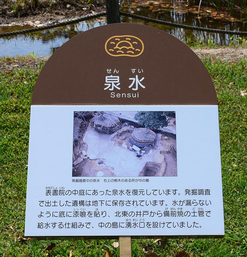 漆黒の烏城、備前岡山城を歩く。 その3「本丸中の段」_e0158128_19095754.jpg