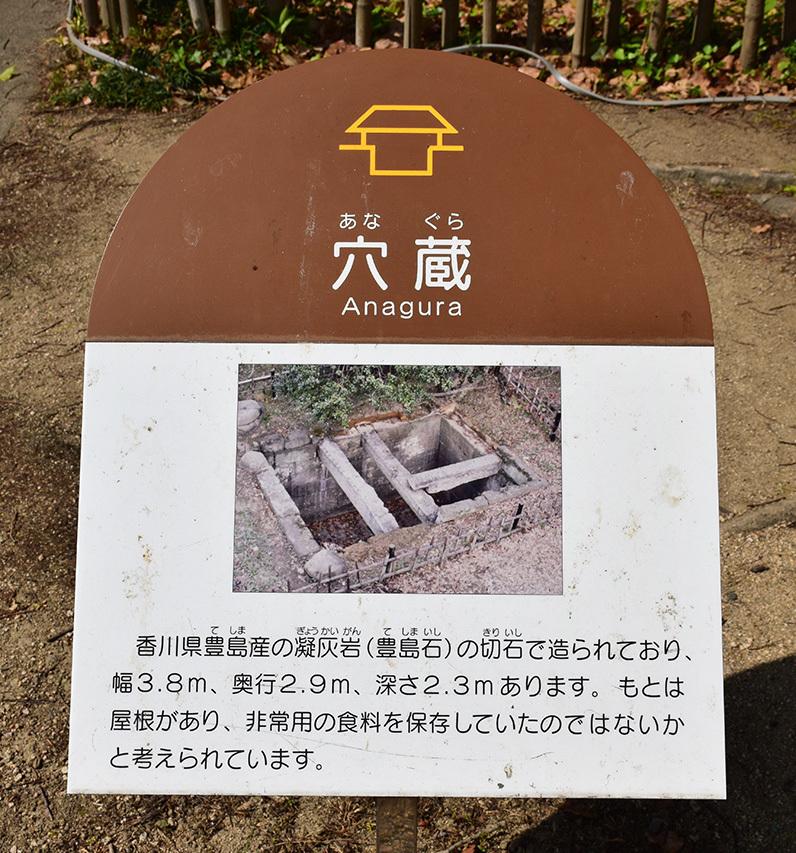 漆黒の烏城、備前岡山城を歩く。 その3「本丸中の段」_e0158128_19135826.jpg