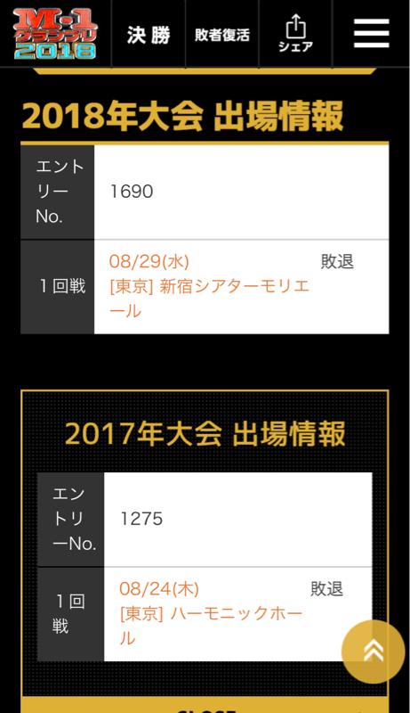 デコンボコン 岡村航(松竹芸能所属)_f0045630_14100165.jpg