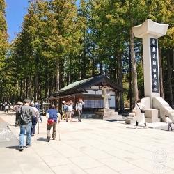 高野山へ 春の味を満喫_a0059035_21355837.jpg