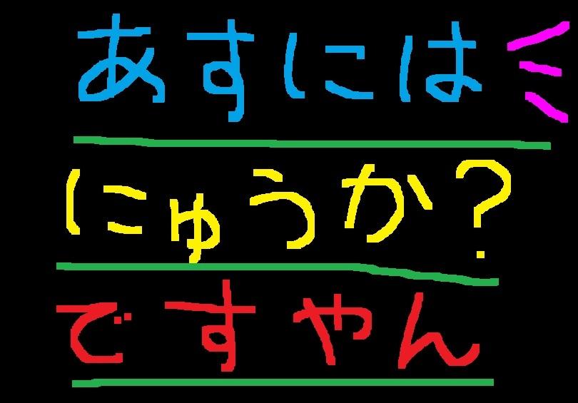 f0056935_19265157.jpg
