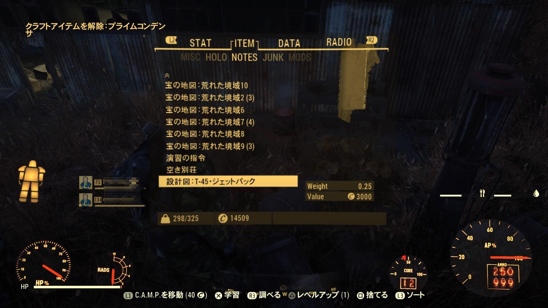 b0048536_20454346.jpg