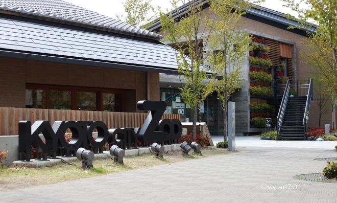 京都 動物園で撮影会 in 京都市動物園_e0227942_19511255.jpg
