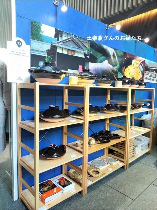 オフィスの街で『生活のたのしみ展 | 東京・丸の内』_e0343145_21475356.jpg
