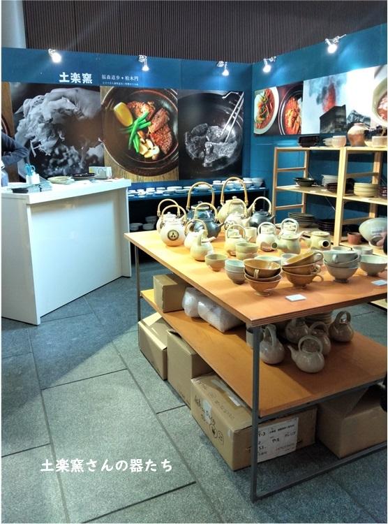 オフィスの街で『生活のたのしみ展 | 東京・丸の内』_e0343145_21480071.jpg