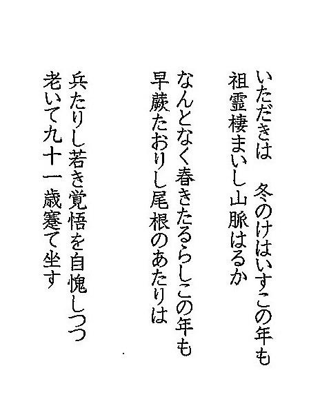 f0197754_02221586.jpg