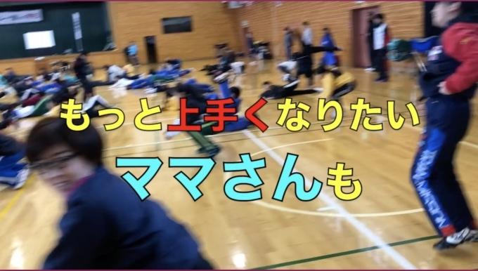 第2934話・・・バレー熟in能生_c0000970_12415625.jpg