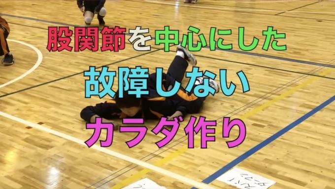 第2934話・・・バレー熟in能生_c0000970_12424706.jpg