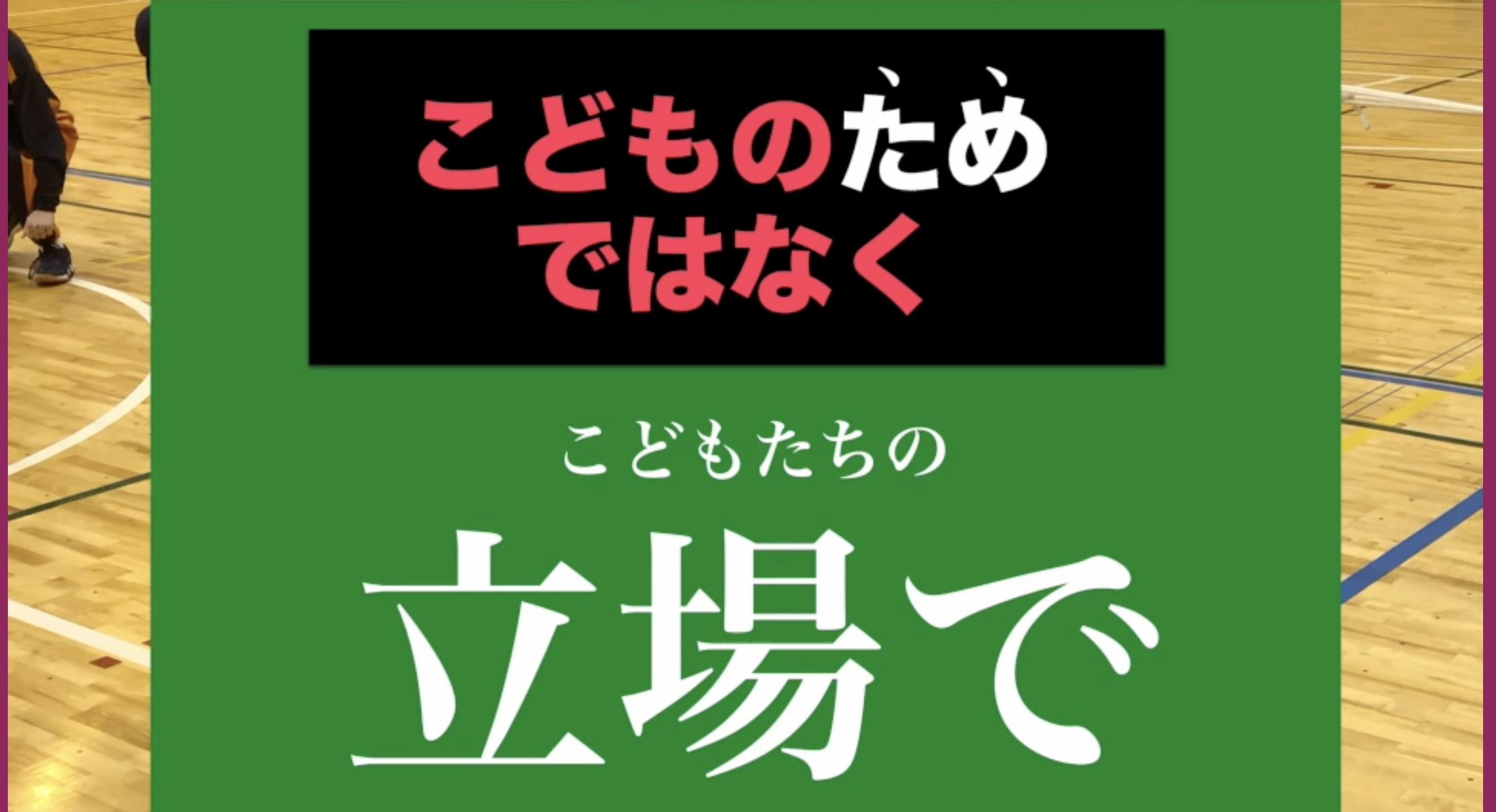 第2935話・・・バレーボール塾レポート_c0000970_12441855.jpg