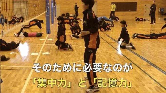第2934話・・・バレー熟in能生_c0000970_12445101.jpg