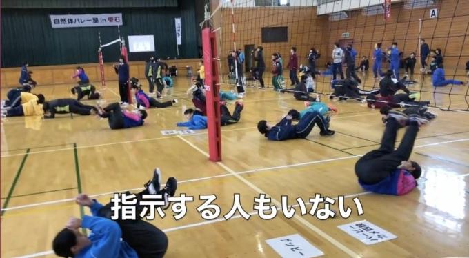 第2934話・・・バレー熟in能生_c0000970_12455597.jpg