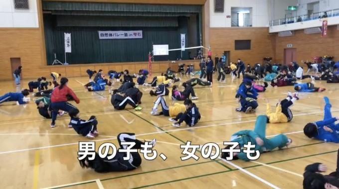 第2934話・・・バレー熟in能生_c0000970_12483935.jpg