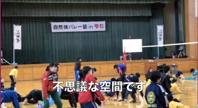 第2934話・・・バレー熟in能生_c0000970_12484044.jpg