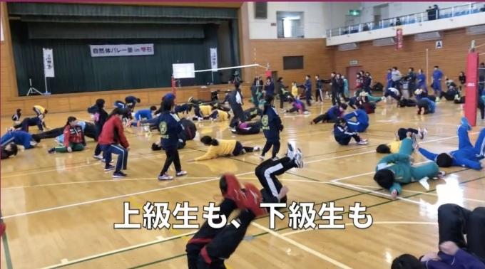 第2934話・・・バレー熟in能生_c0000970_12484071.jpg