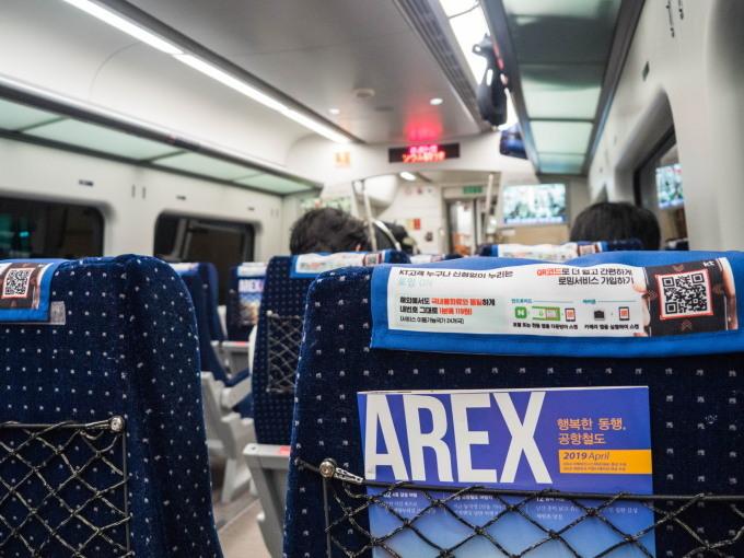 平成最後の海外旅行はデルタのマイルを使ってソウルへ(1)_f0276498_13154399.jpg