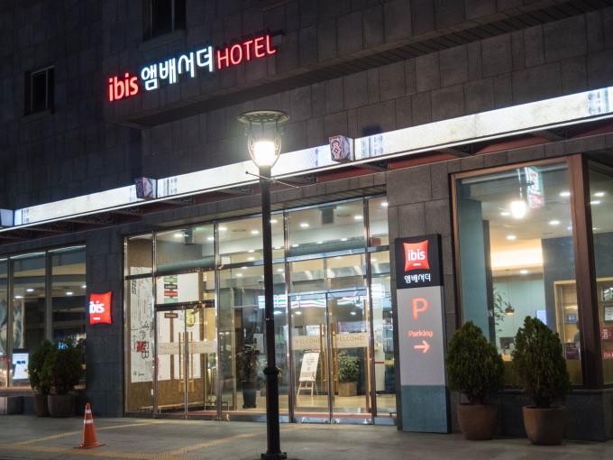 平成最後の海外旅行はデルタのマイルを使ってソウルへ(1)_f0276498_13165434.jpg