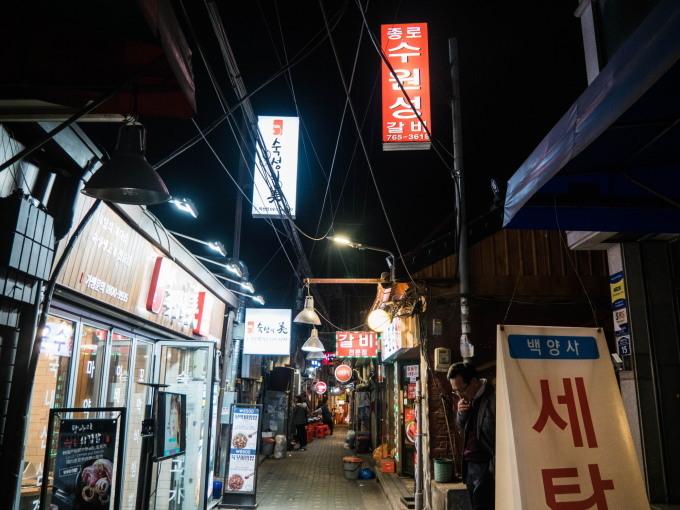 平成最後の海外旅行はデルタのマイルを使ってソウルへ(1)_f0276498_13183742.jpg