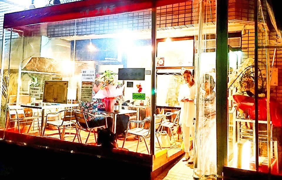三ツ星シェフの店「バル・エルモ」_b0083801_13530443.jpg