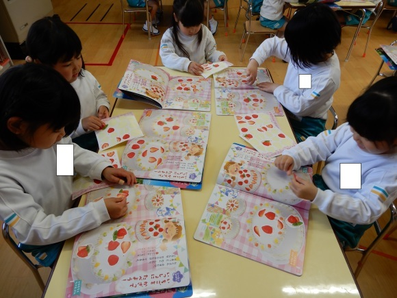 たのしい幼稚園_c0352707_17563502.jpg