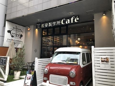 Karen先生のがま口型紙WSに行ってきました@友安製作所cafe_a0157409_20134446.jpeg