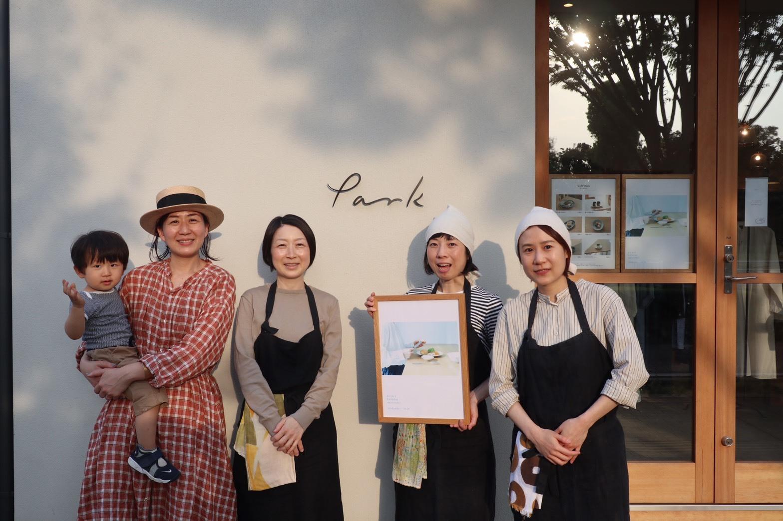 東京 調布 parkでの展示販売会 在店楽し過ぎました!_e0291010_06013176.jpeg