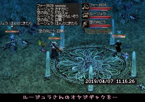 f0072010_01203580.jpg