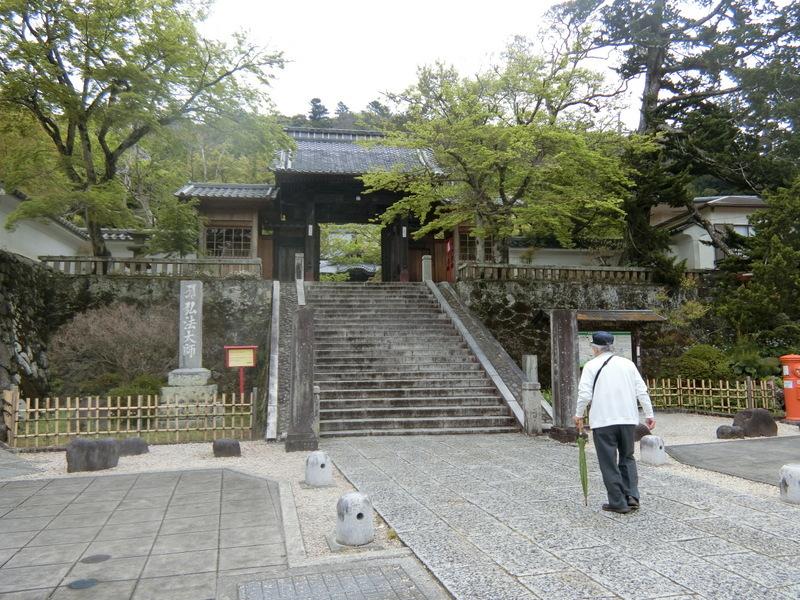 4月22~23日 修善寺に行ってきました_d0278912_23260634.jpg