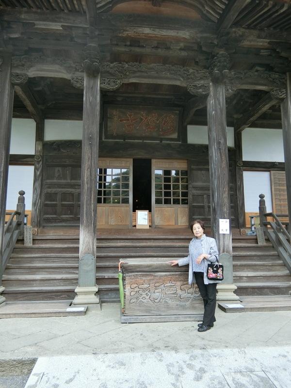 4月22~23日 修善寺に行ってきました_d0278912_23262080.jpg