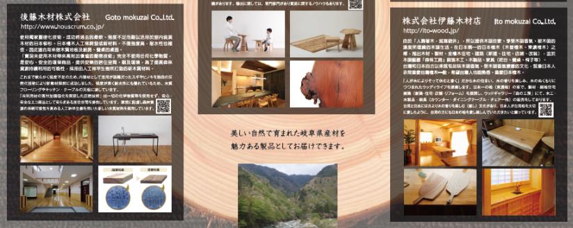 台湾 台北にて展示販売_f0355622_10423566.png