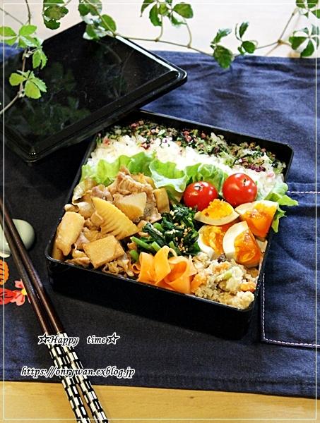 たけのこ豚肉の甘辛炒め弁当とおうちごはんとつぶやき♪_f0348032_17363060.jpg