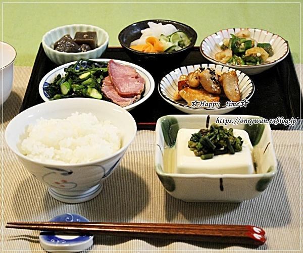 たけのこ豚肉の甘辛炒め弁当とおうちごはんとつぶやき♪_f0348032_18385146.jpg
