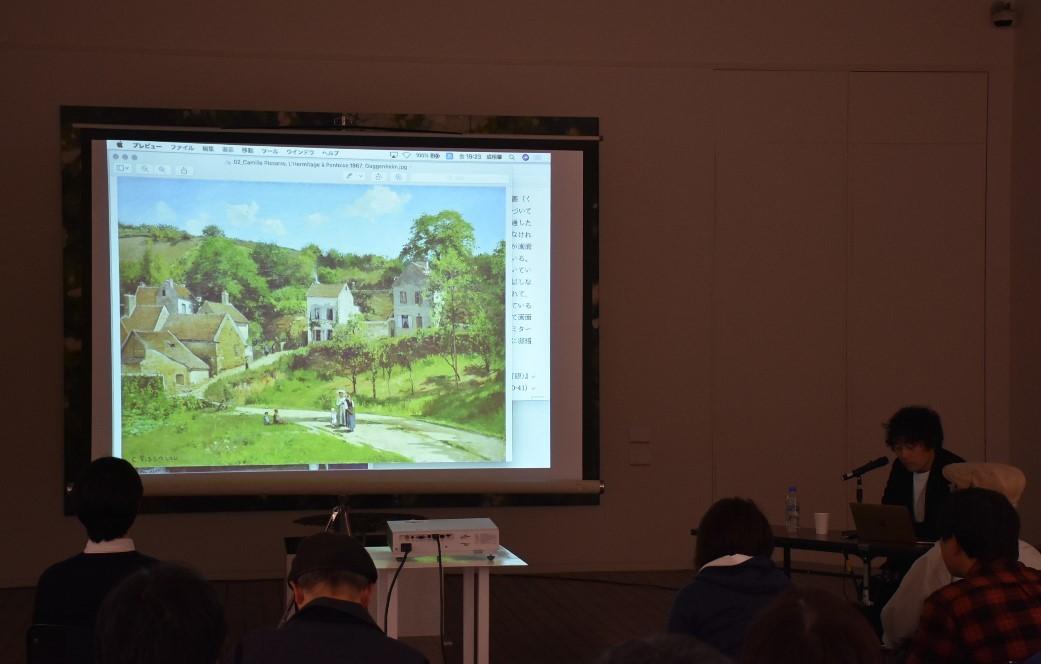 やさしい鑑賞講座「絵画の現在(いま)を楽しむ」を開催しました。_c0222139_10025639.jpg