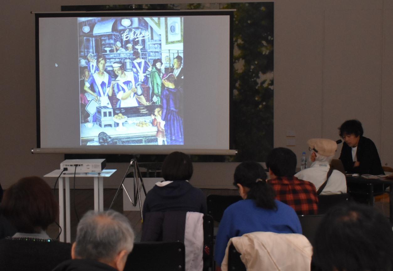 やさしい鑑賞講座「絵画の現在(いま)を楽しむ」を開催しました。_c0222139_10183544.jpg