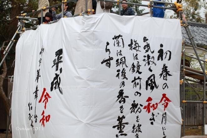 京都 遅咲きのおむろ桜 in 仁和寺(にんなじ)_e0227942_15231242.jpg