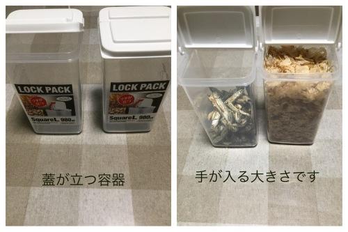 セリアのキッチングッズ & 紫陽花・ざる菊_a0084343_19052553.jpeg