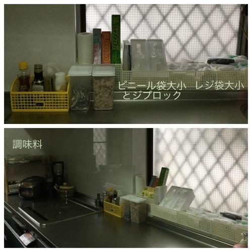 セリアのキッチングッズ & 紫陽花・ざる菊_a0084343_19062997.jpeg