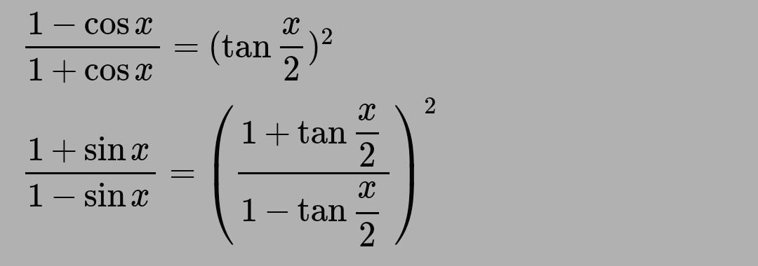 ∫ 1/sinx dxを求めると..._b0368745_00023582.jpg