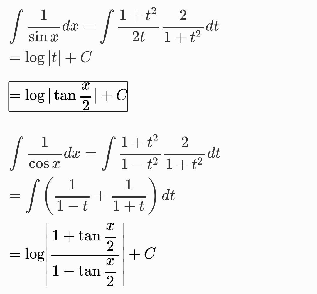 ∫ 1/sinx dxを求めると..._b0368745_00070056.jpg
