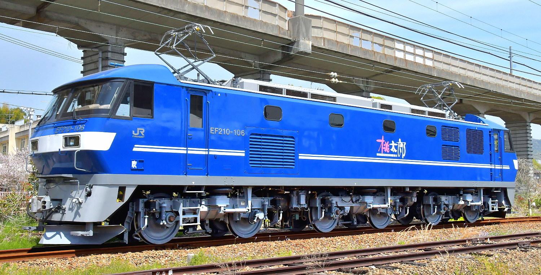 【EF210-106本線試運転】_a0251146_16495173.jpg