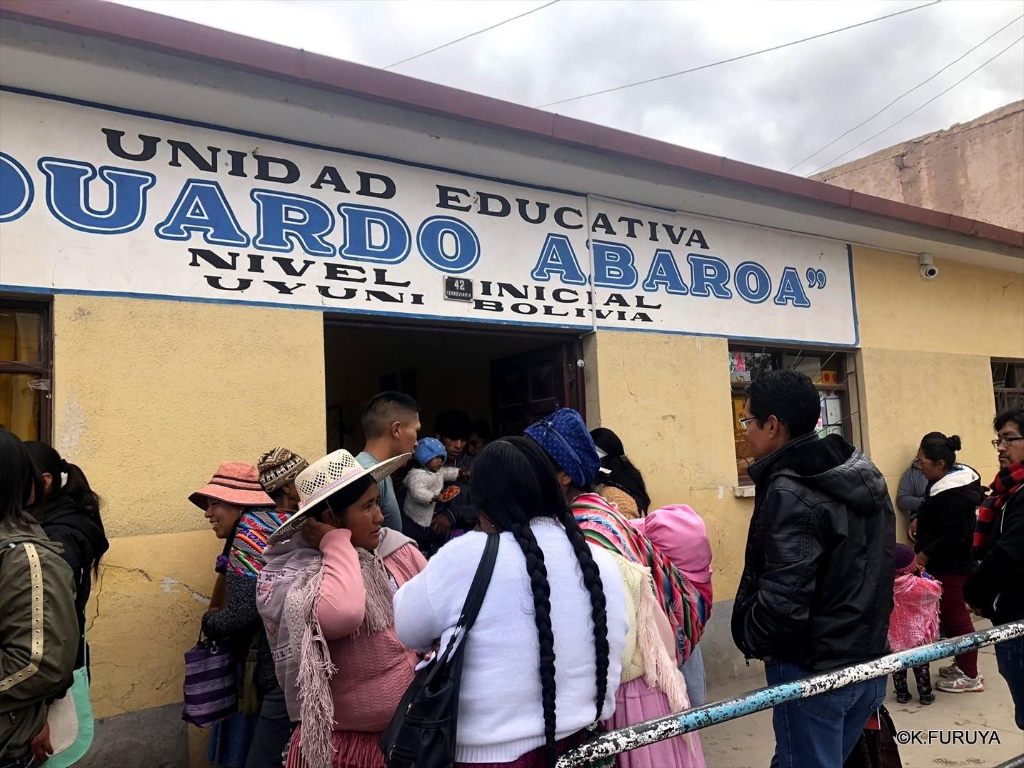 中南米の旅/25 ウユニのメインストリート@ボリビア_a0092659_16521502.jpg