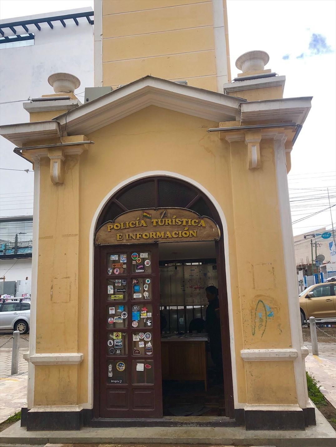 中南米の旅/25 ウユニのメインストリート@ボリビア_a0092659_17204624.jpg