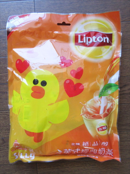 Lipton 絶品醇英式經典奶茶_c0152767_21324097.jpg