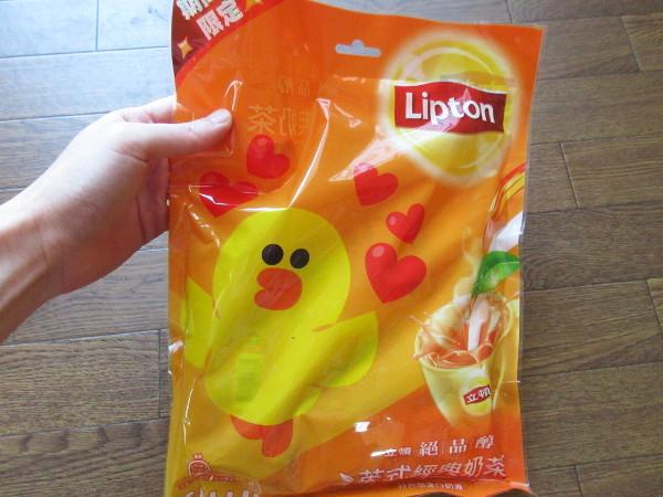 Lipton 絶品醇英式經典奶茶_c0152767_21420106.jpg