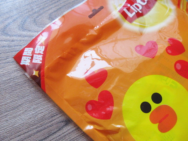 Lipton 絶品醇英式經典奶茶_c0152767_21424904.jpg